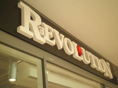 polystyren_reklama_revolution.jpg